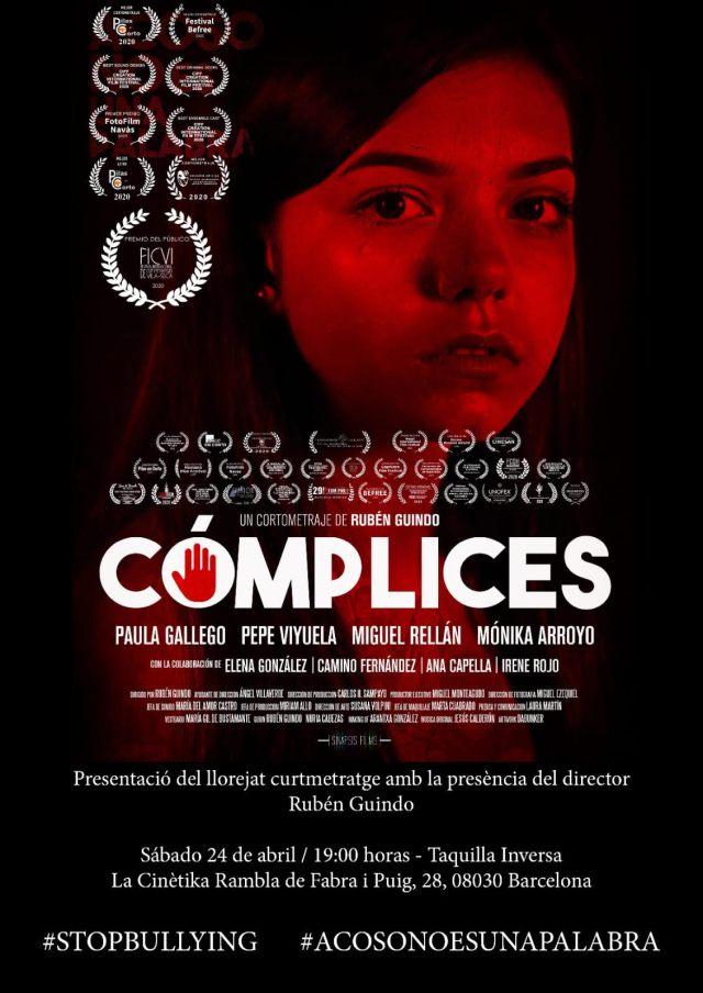 """Cartel del cortometraje """"Cómplices"""""""